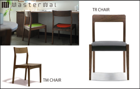 TM CHAIR/ TR CHAIR